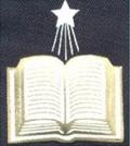 Instituto Anunciacion De Maria